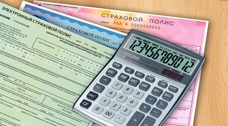Ростуризм предложил определить максимальный размер ФПО с сохранением страхования