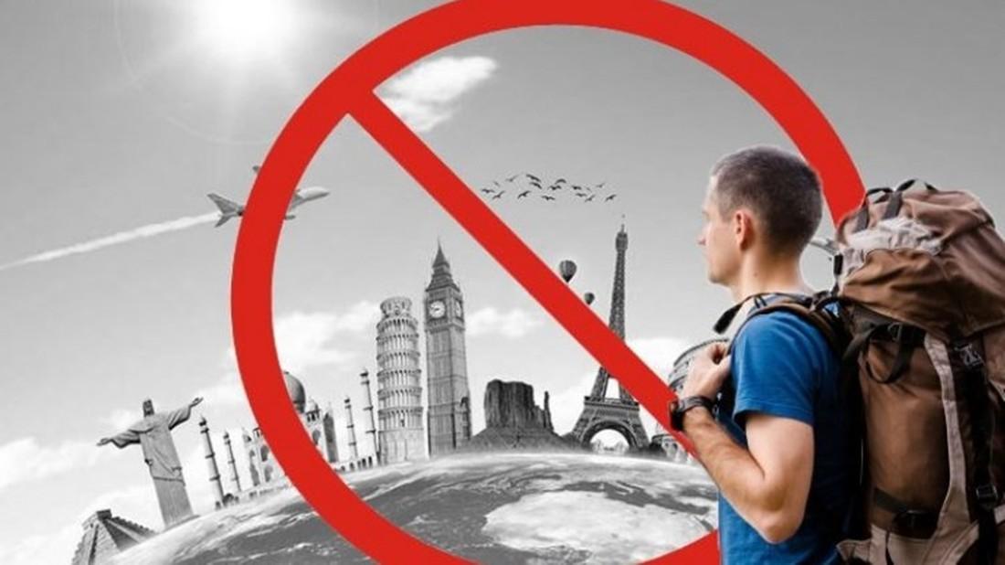 Вылететь за границу не смогут примерно 3 млн туристов-должников