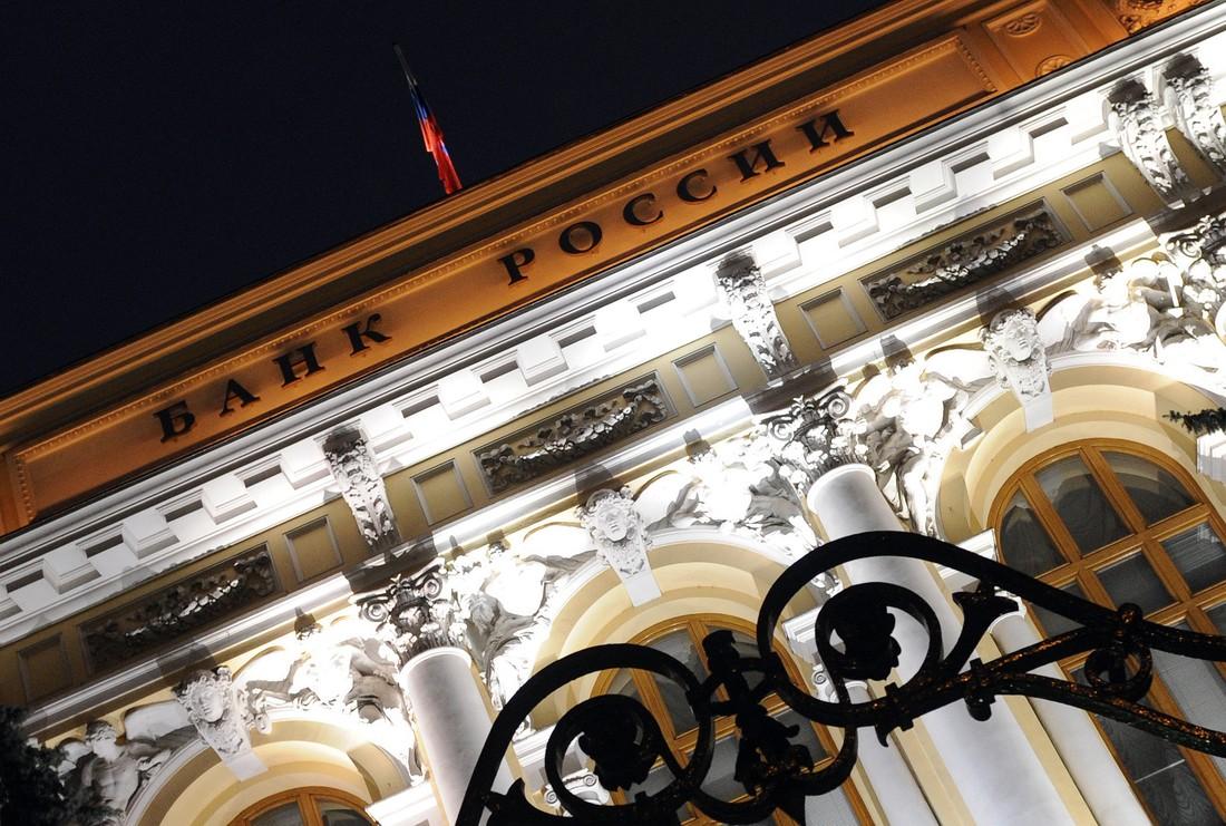 Ростуризм предупредил туроператоров об отзыве лицензии страховщика «НАСКО»