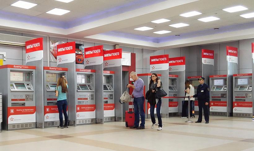 «Аэроэкспресс» посчитал иностранных туристов