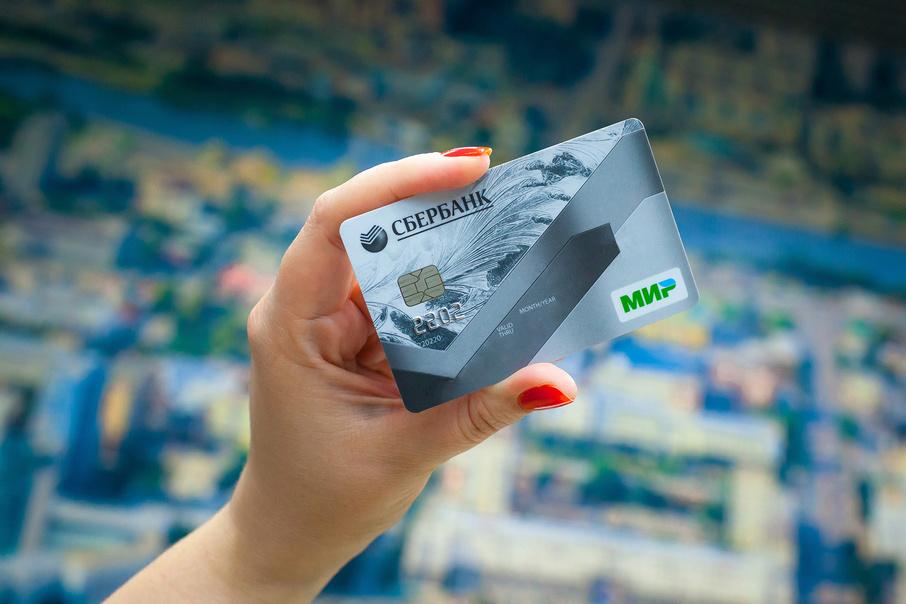 Центробанк: карту «Мир» начнут принимать в туристических странах