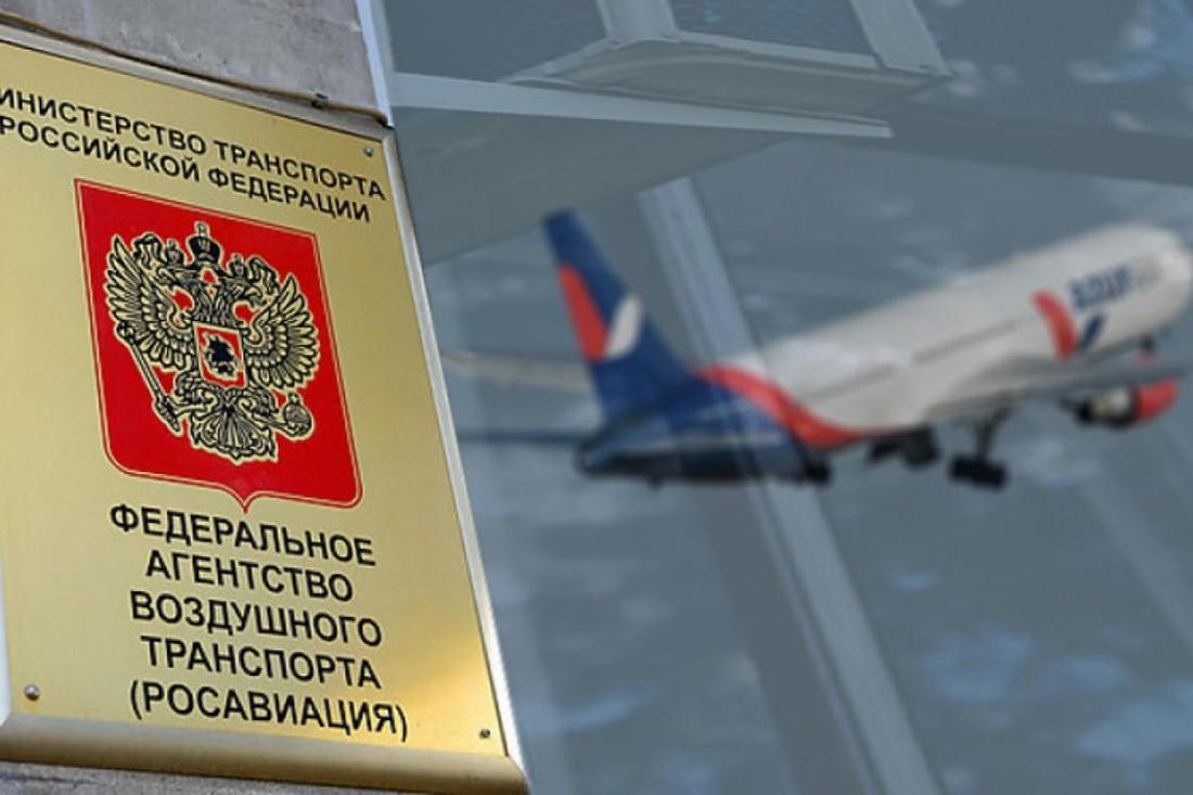 У авиакомпании «Анекса» опять поломки и задержки, а у «Пегаса» - запрет на 2 лайнера. Когда Росавиация начнёт наводить порядок?