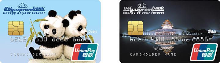 Деньги, связь, еда: три лайфхака для поездки в Китай