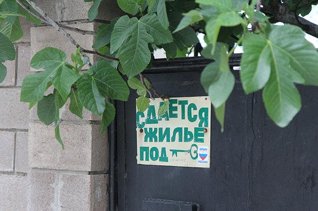 Минэкономразвития займется законом о туристическом жилье