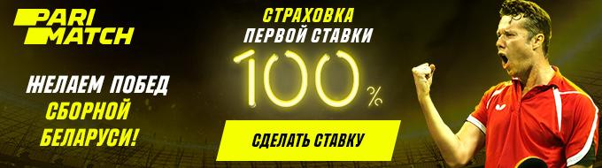 «Думали, Минск - это бедный город». Первые впечатления иностранцев и местных от Европейских игр