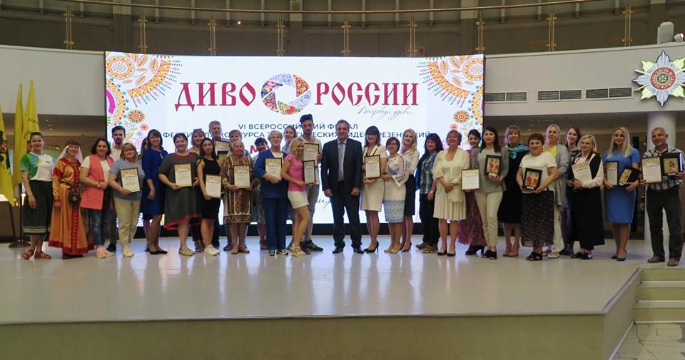 В Туле состоялся финал конкурса туристических видео «Диво России» - 2019