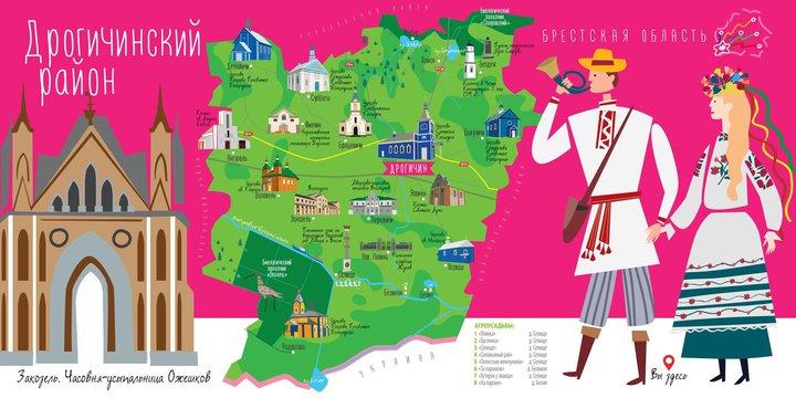 Брестский художник создал туристические карты районов с национальным колоритом. Ищите свой