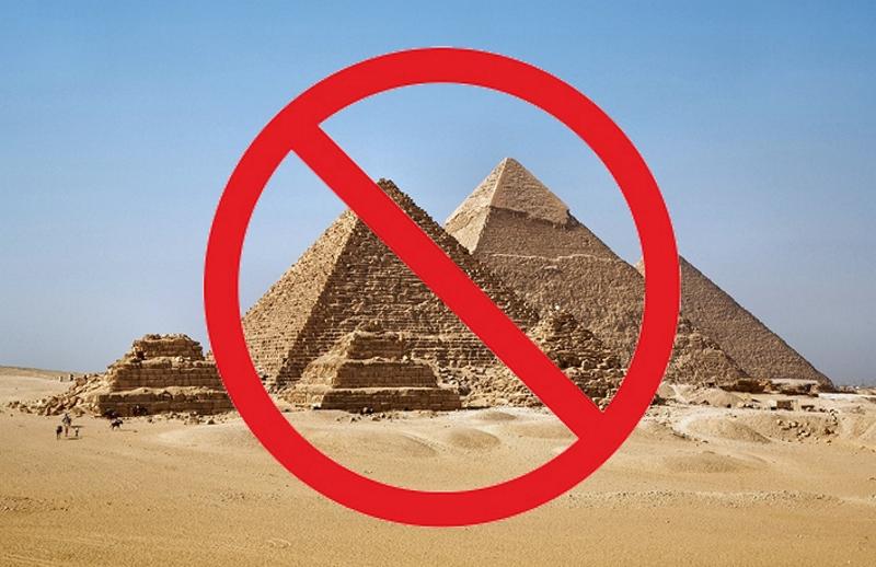 Пегас закрывает Египет