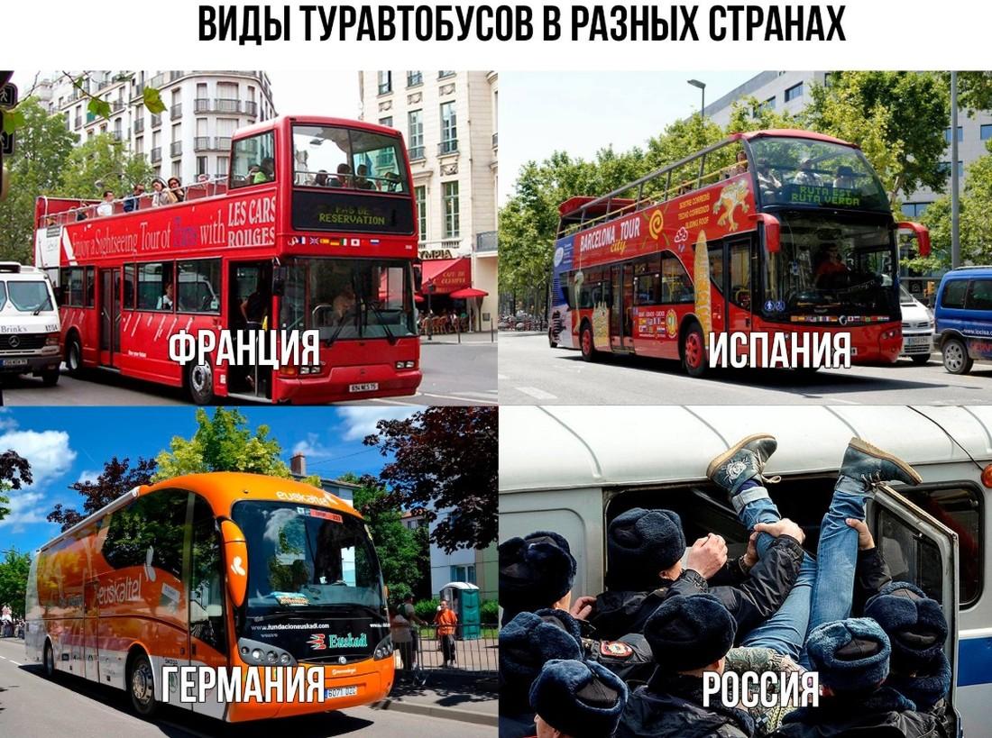 За дурную шутку о российских туристах Aviasales предложено бойкотировать