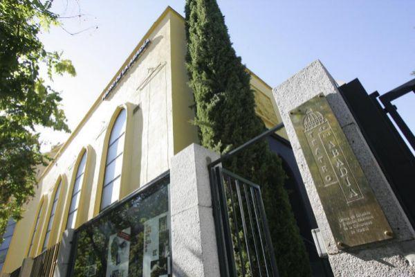 Театр Abadía в Мадриде собирает молодых артистов со всего мира в рамках своей новой творческой концепции