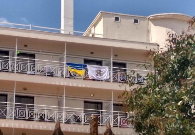 Украинских туристов выселили из греческого отеля из-за агрессии и флагов
