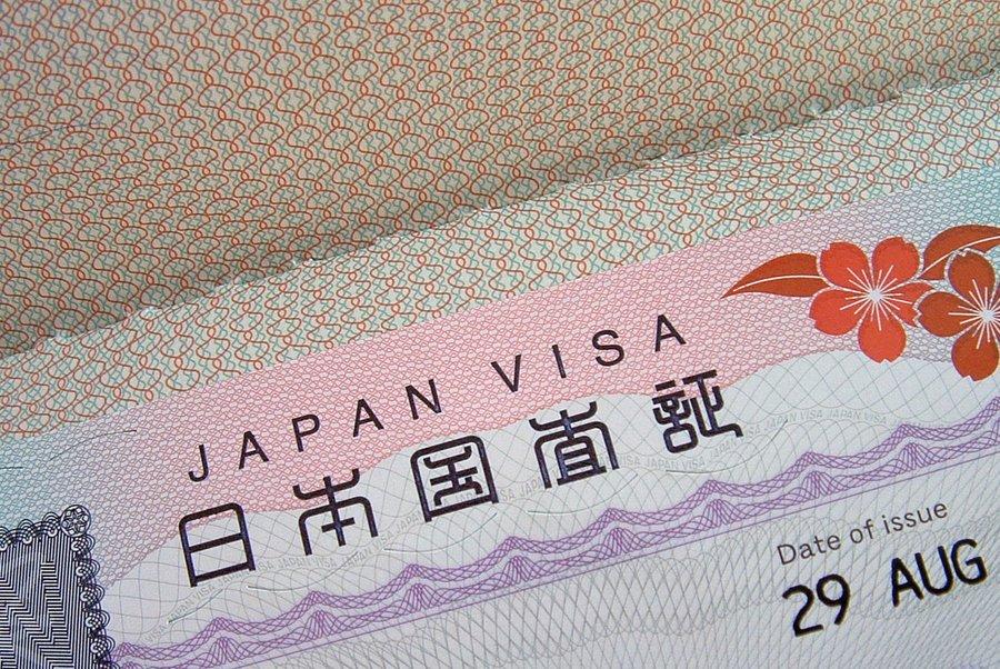 МИД России предложил Японии ввести безвизовый режим