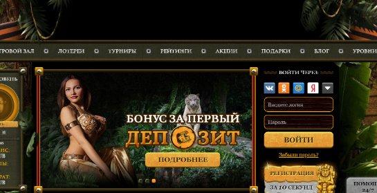 Современные развлечения в онлайн казино Эльдорадо
