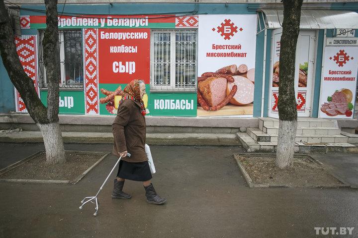 Фото: Вадим Рымаков, TUT.BY
