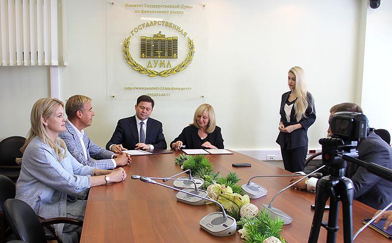 АТА будет развивать экономику «субъектов РФ»