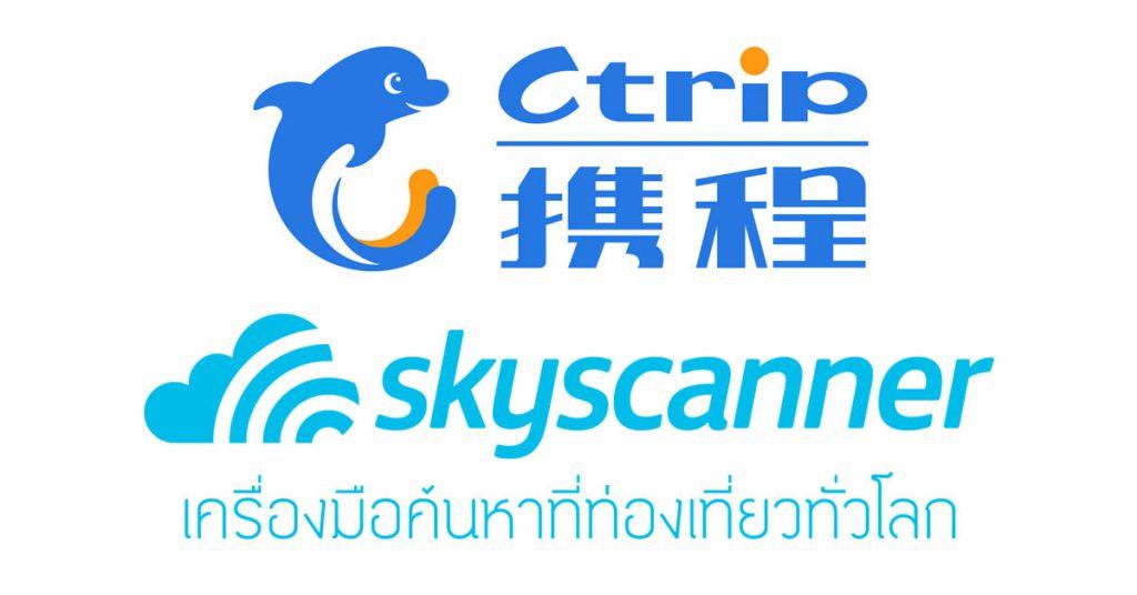 Китайский собственник Skyscanner приобрел долю в «Авиа центре»
