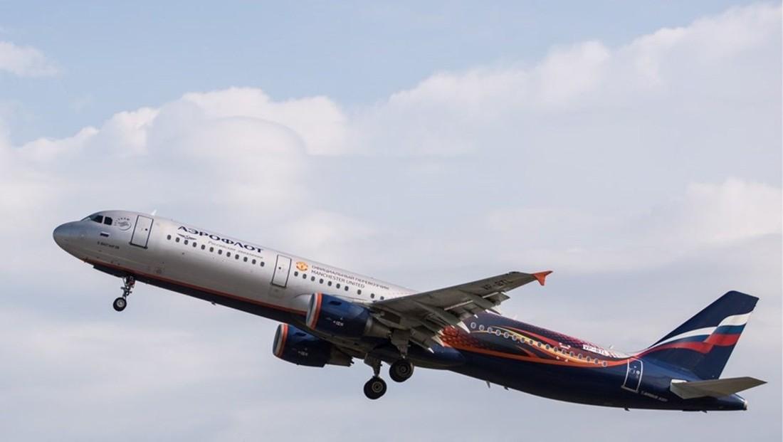 «Аэрофлот» сократил продолжительность рейсов в Таиланд и Вьетнам