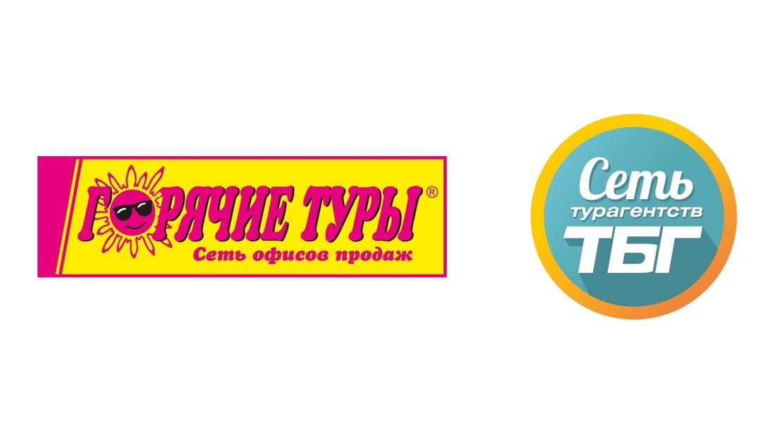 В Альянс Туристических Агентств вступили ТБГ и «Горячие туры»
