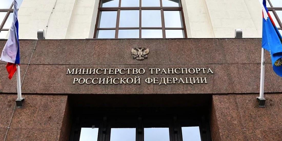 Минтранс РФ обвинил Чехию в нарушении договора по авиаперевозкам