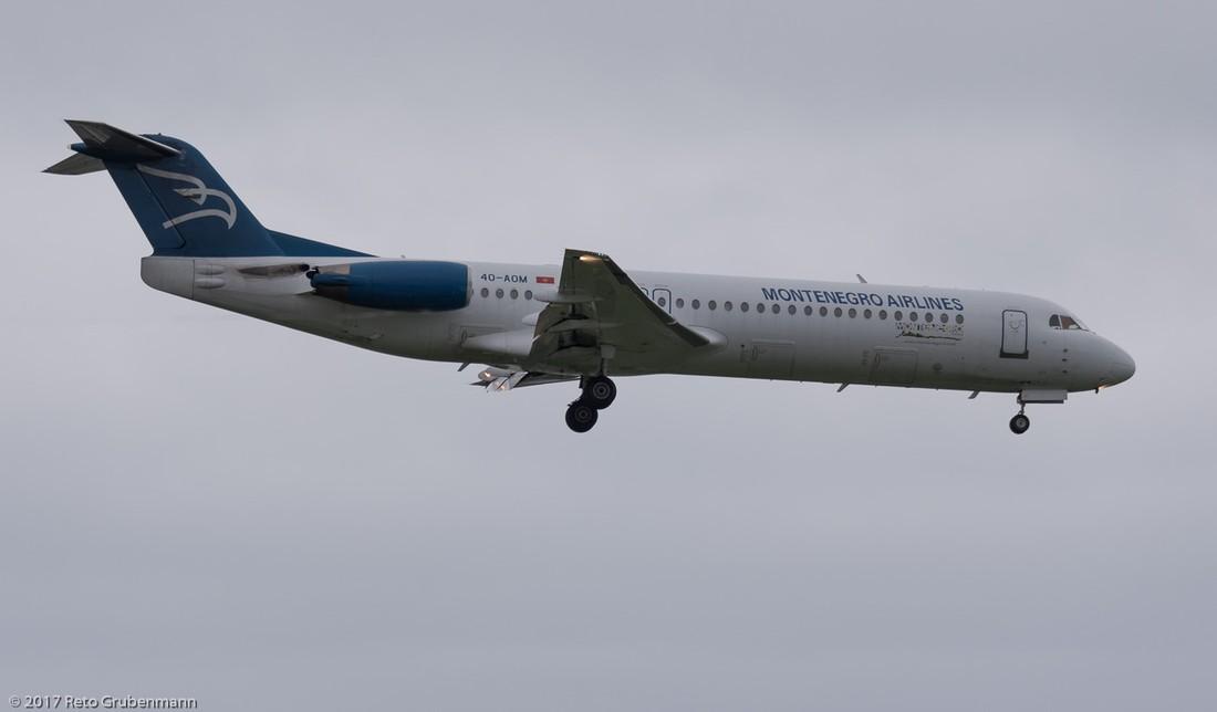 Пилот потерял сознание: самолёт с российскими туристами экстренно сел на пути из Черногории в Москву