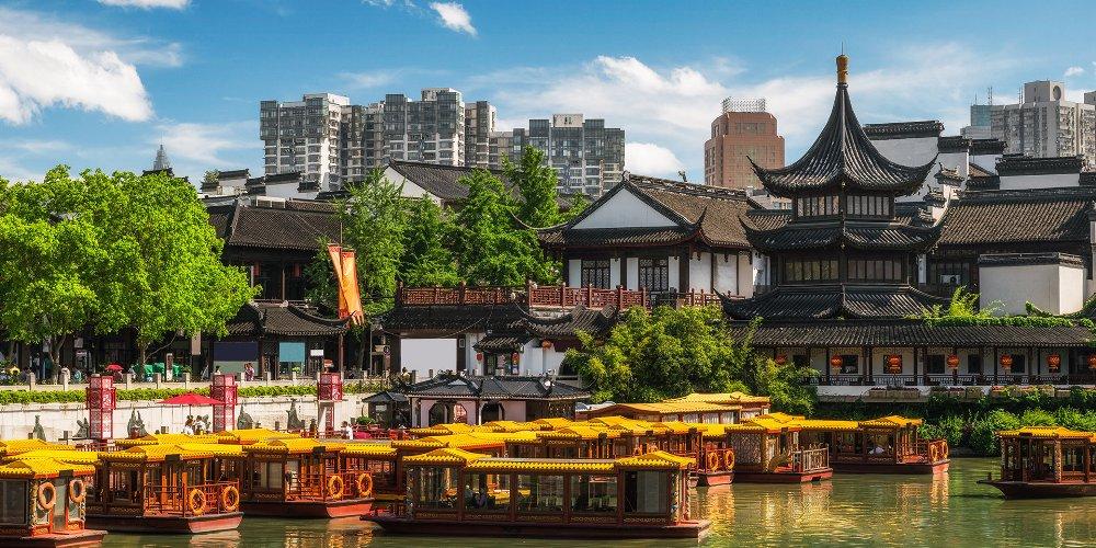Туроператорам и туристам представили «южную столицу» Китая - Нанкин