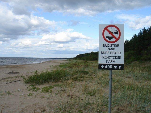 Исследование: к нудистским пляжам туристы относятся без интереса