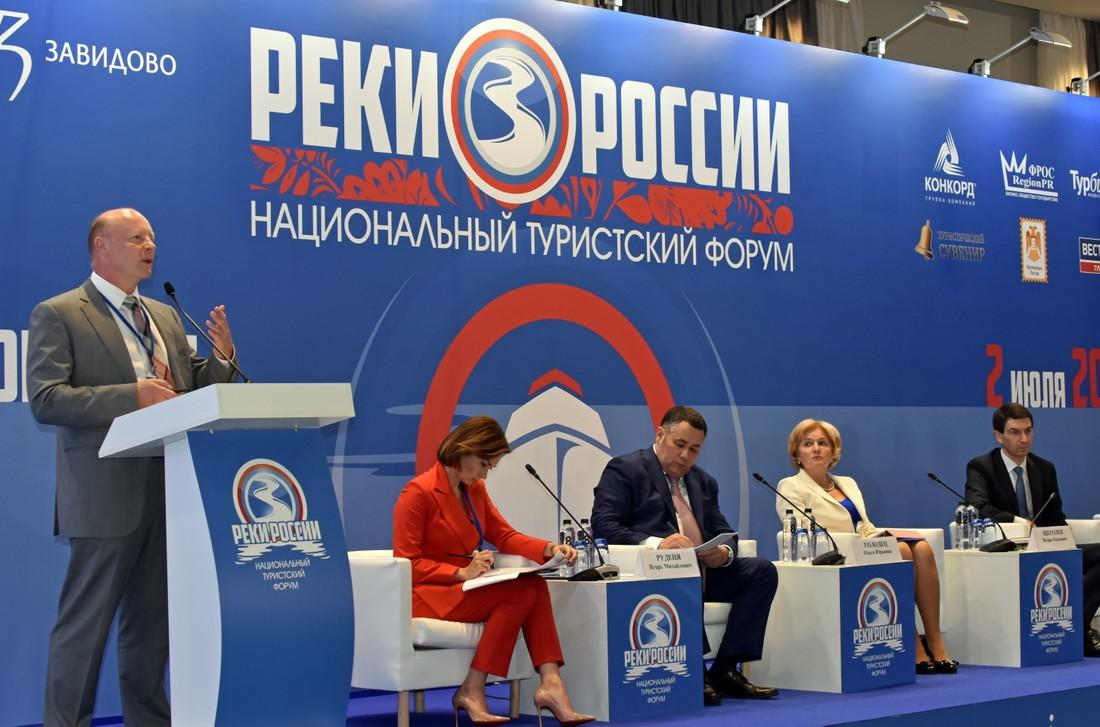 «Реки России»: как преподносить возможности туризма в России