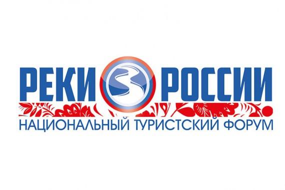 Президент Владимир Путин посетит туристический форум «Реки России» в Завидово