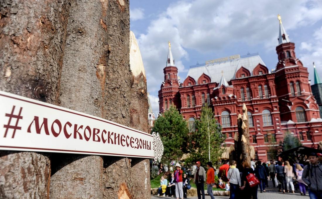 Собянин: московские фестивали востребованы у турагентств