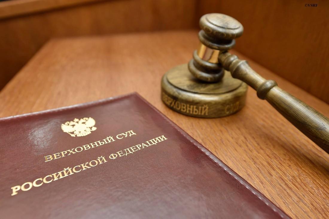 Верховный Суд разъяснил, когда турфирмы должны возвращать туристам деньги за отмененный тур