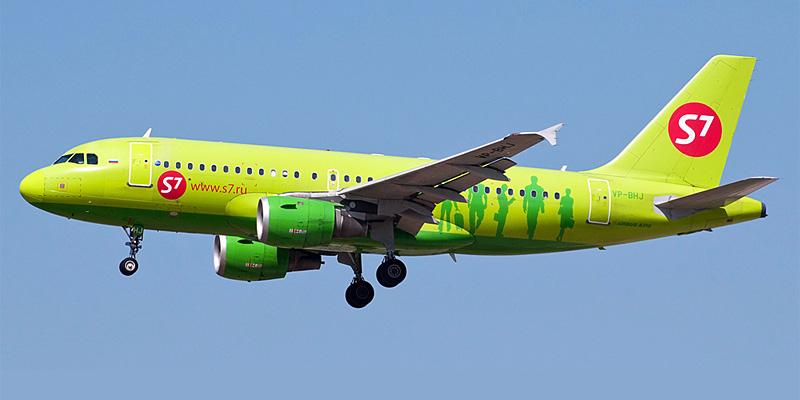 «Сибирь» будет летать из Хабаровска в Бангкок