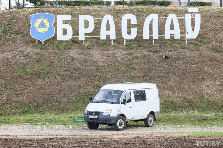 Фото: Иван Петренко