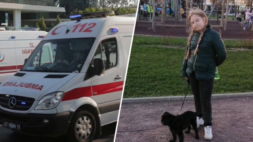 Девочка, которую засосало в трубу бассейна в турецком отеле, умерла в больнице