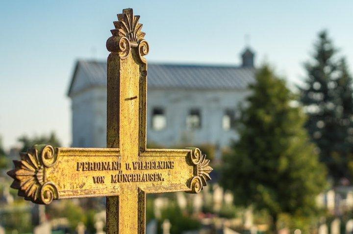 Фото: Александр Дехтярёнок, fgb.by. 2015-й год