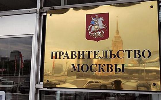 На Комитет по туризму Москвы «наехали» за принципиальную позицию по китайским туристам