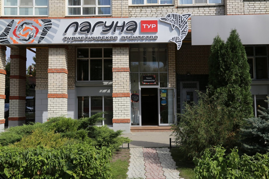 Туристы Саратова потратили на поездки 1.6 млрд рублей