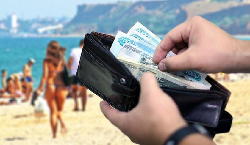 Ростуризм отчитался о тратах туристов внутри страны