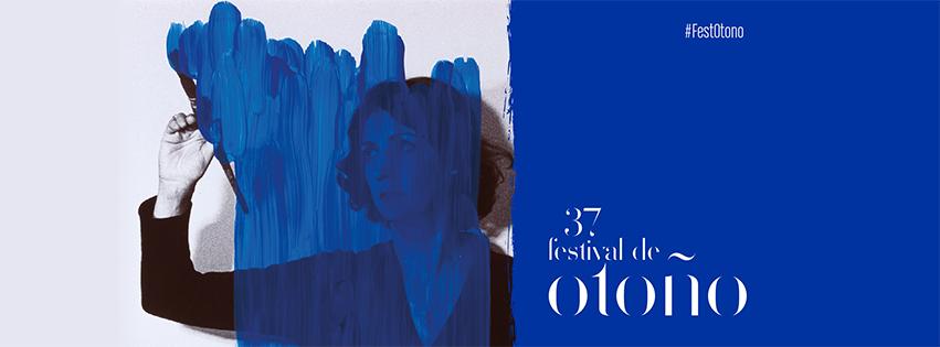 Что готовит осенний театральный фестиваль в Мадриде?