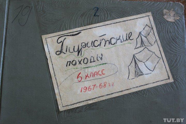 Фото: Сергей Солонкевич, TUT.BY