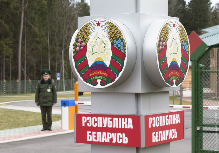 Иностранцам больше не придется платить за въезд и временное пребывание в белорусской погранзоне