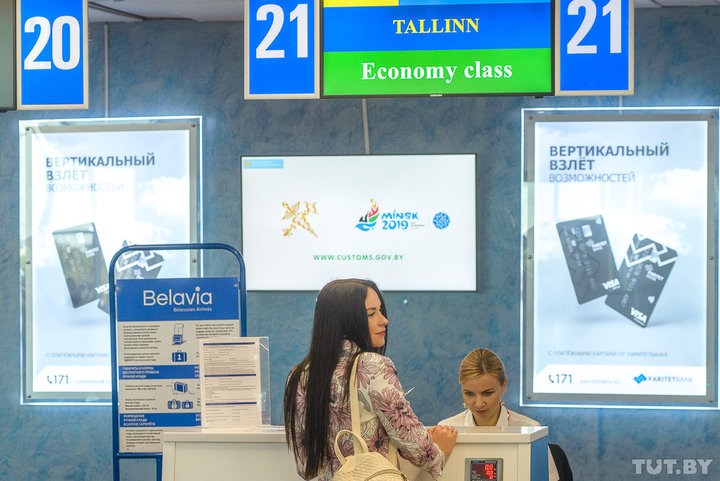 «Белавиа» предлагает платить деньги за выбор места в самолете - от 5 до 30 евро
