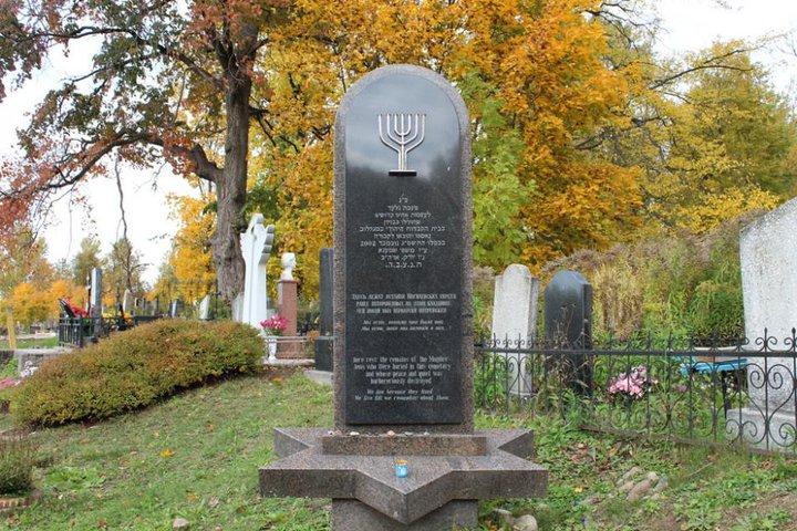 Еврейскому кладбищу в Могилеве присвоен статус историко-мемориального места