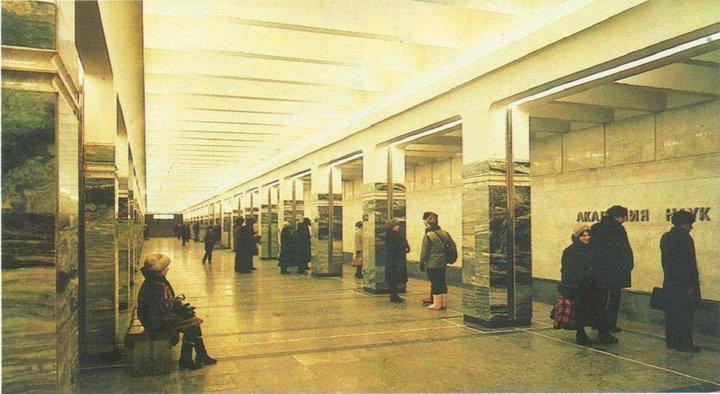 Фото: из архива Александра Лычавко