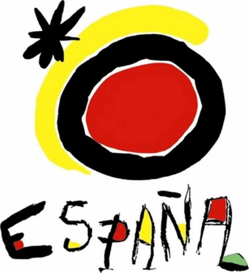 След каталонского художника  Жоана Миро на острове Майорка