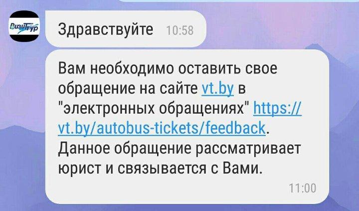 Скриншот в редакцию прислал Антон Вайцехович