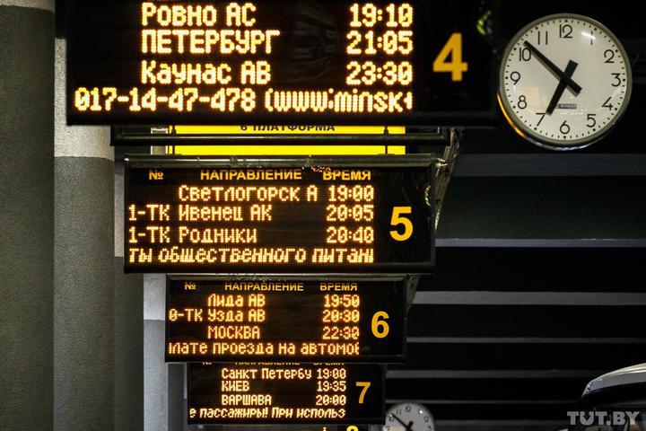 Пассажирка не смогла уехать из Варшавы в Минск: «Водителю пришло СМС, кого не пускать в салон»