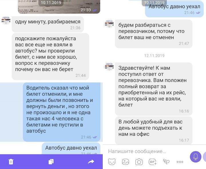 Скриншот в редакцию прислала Татьяна Жуковская