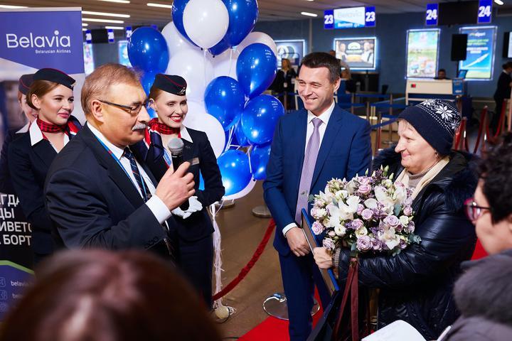 Пенсионерка из Жодино стала четырехмиллионным пассажиром «Белавиа»