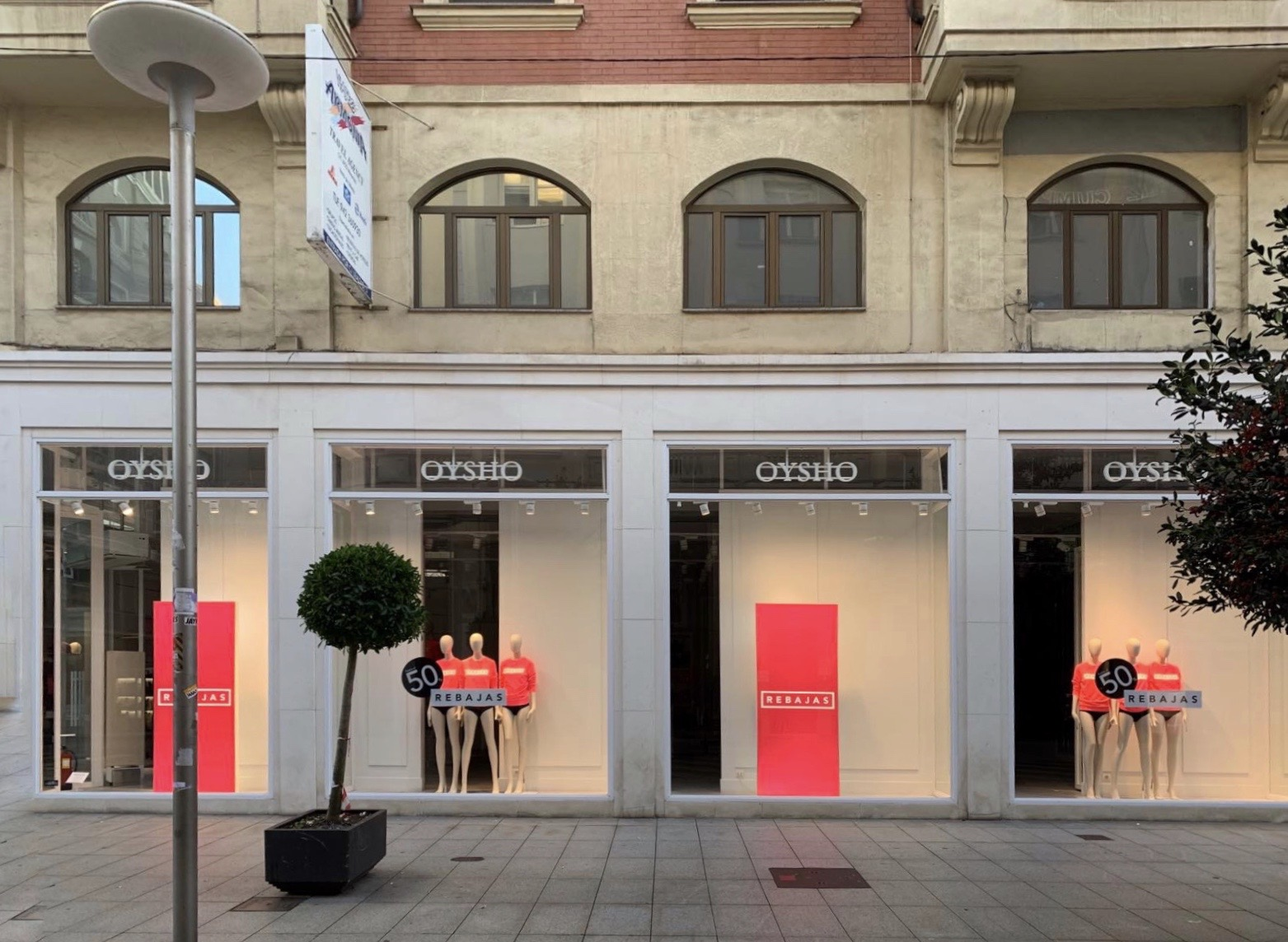 7 января в Испании стартовала зимняя распродажа