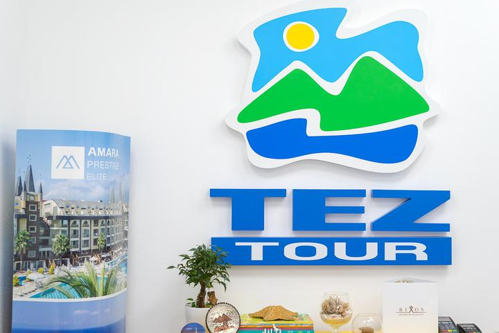 Топ-5 стран для отдыха с детьми от TEZ TOUR!